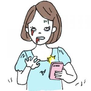 石澤研究所ビューティRepo.