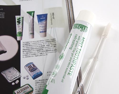 http://www.ishizawa-lab.co.jp/argital/oral.html