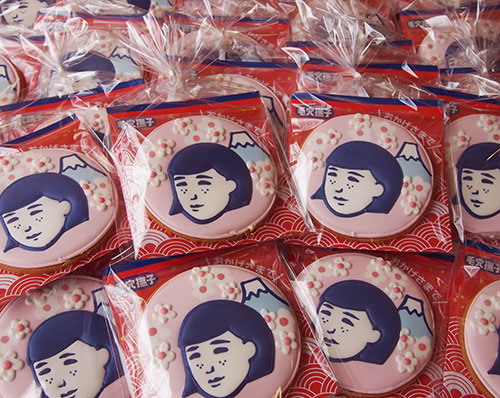 毛穴撫子10周年クッキー