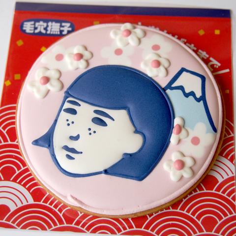 毛穴撫子オリジナルクッキー