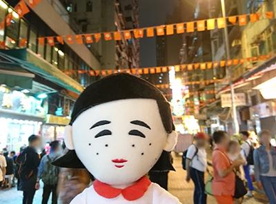 毛穴撫子 香港