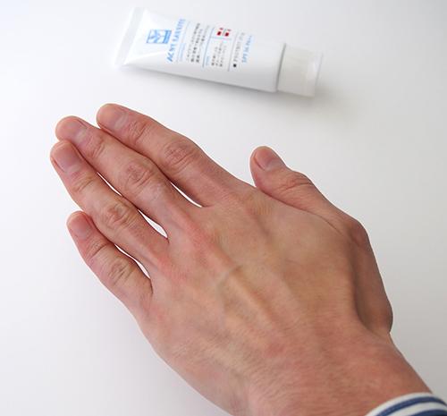 メンズアクネバリア 薬用UVジェル