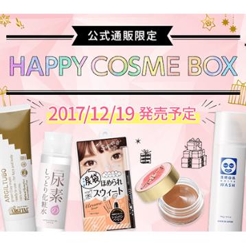 HAPPY-COSME-BOXthum