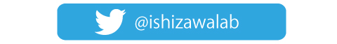石澤研究所公式Twitter
