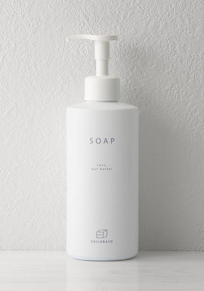 白箱 ひとつで洗えるソープ