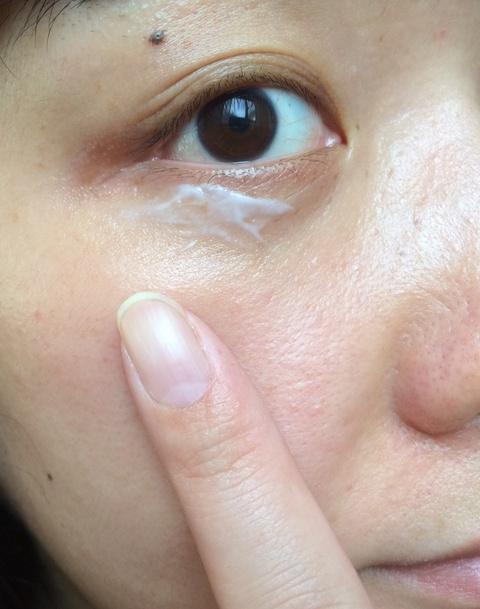すこやか素肌 尿素のしっとり目もとクリーム