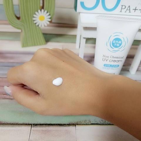 紫外線予報 ノンケミカル薬用美白UVクリーム