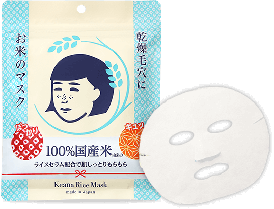 1st place @cosme Word-of-mouth Ranking Sheet Mask / Pack Category Reiko Pore Rice Mask [Counting Period] January 1, 2018-March 31, 2018 (3 months) on dry pore skin
