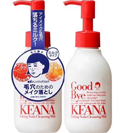 KEANA Baking Soda Cleansing Milk