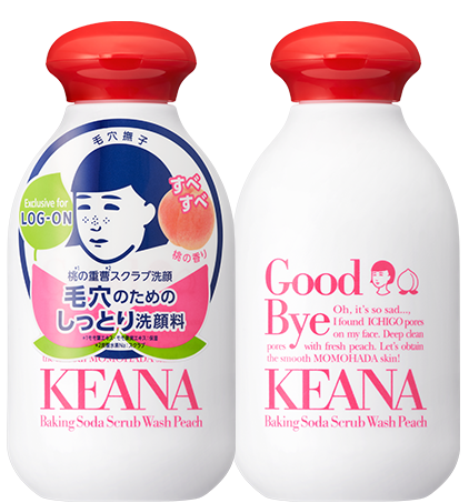 KEANA Baking Soda Scrub Wash Peach