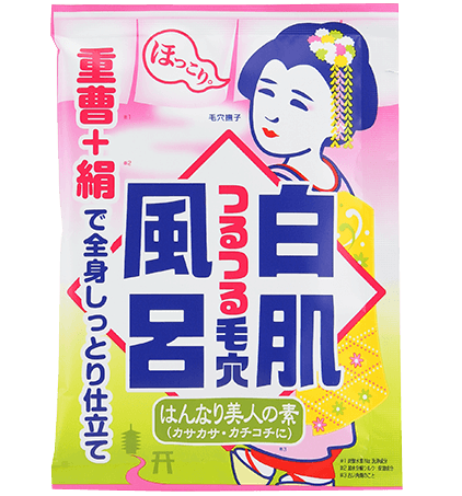 KEANA Baking Soda White Bath Kyoto
