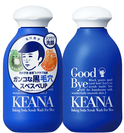 KEANA Baking Soda Scrub Wash for Men N