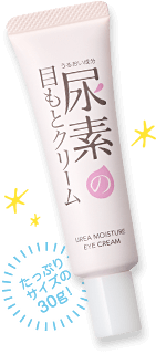 Urea moist eye cream